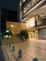素晴らしいフレンチ ザンビ 名古屋市東区