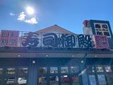 お気に入りの回転寿司 寿司御殿竹の山店 日進市岩崎町
