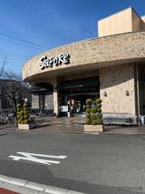 お気に入りのスーパー フーズパビリオンサポーレ 名古屋市瑞穂区