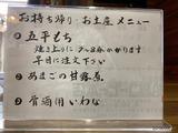 IMG_5649