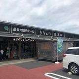 瑞浪・土岐プチツー