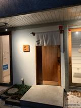 寿し道桜田 名古屋市中区