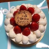 タルティーヌのオーダーケーキ