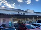 道の駅 藤川宿