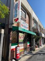 あんかけスパゲティのパプリカ 名古屋市名東区