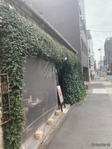 Cafe泉 名古屋市中区