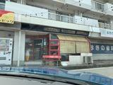 メルス猪子石店 名古屋市千種区