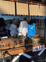 五平餅の魚徳 瑞浪市本町