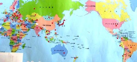 応募・世界地図・