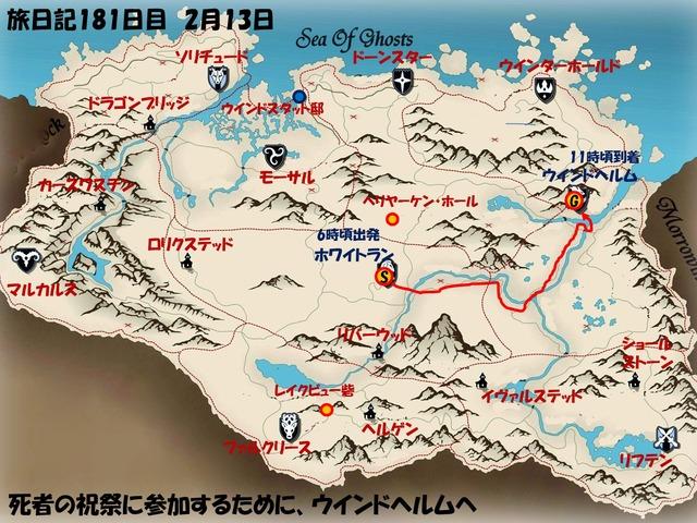 スライド191.JPG