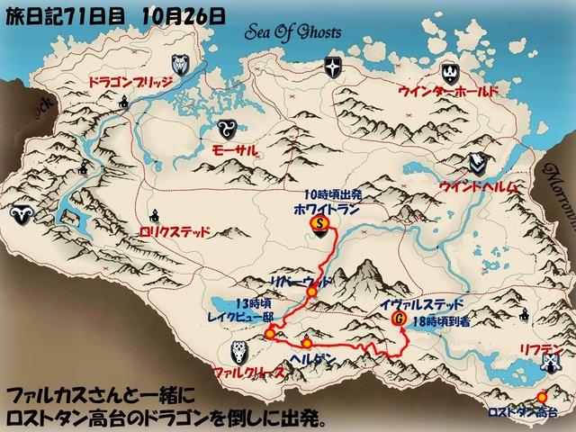 スライド73.JPG