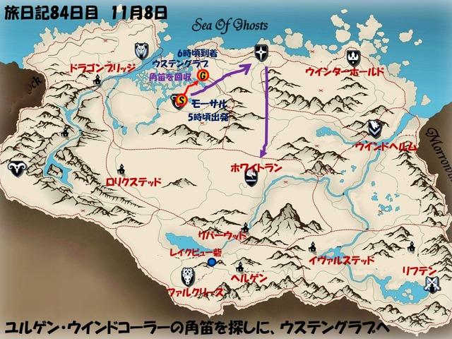 スライド86.JPG