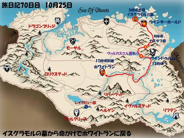 スライド72.JPG