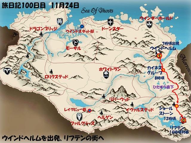 スライド102.JPG