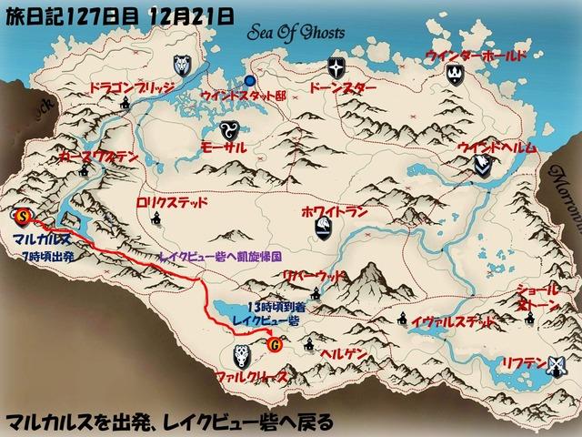 スライド129.JPG