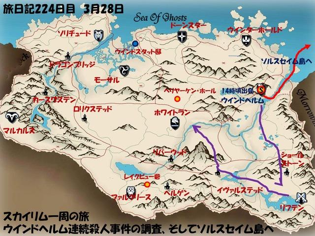 スライド213.JPG