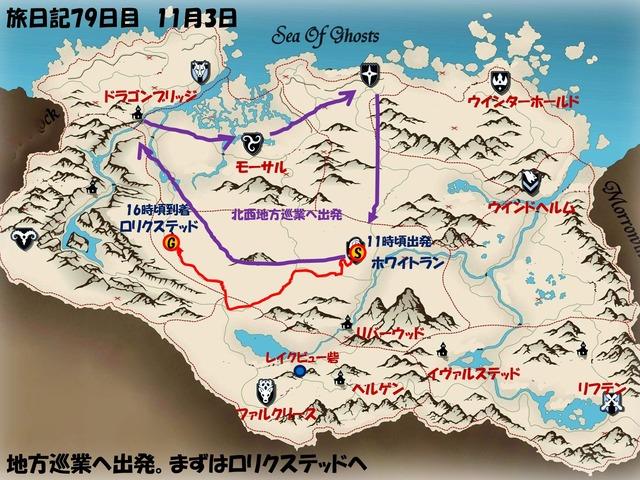 スライド81.JPG