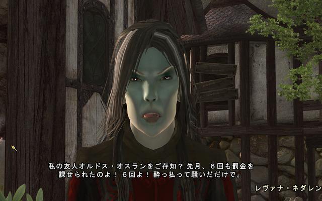 Oblivion 2017-02-04 16-11-11-51.bmp.jpg