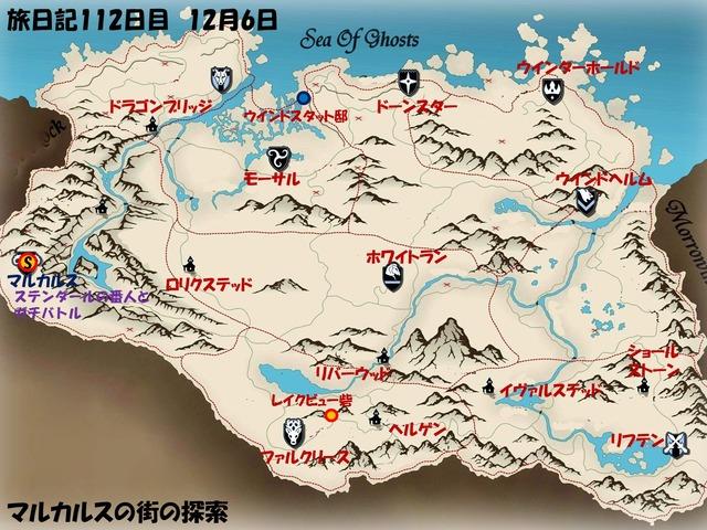 スライド114.JPG