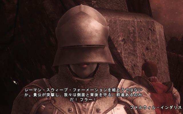 Oblivion 2017-03-06 13-00-14-66.jpg