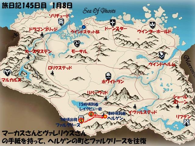 スライド148.JPG