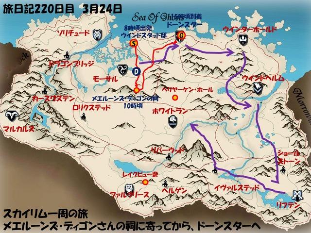 スライド209.JPG