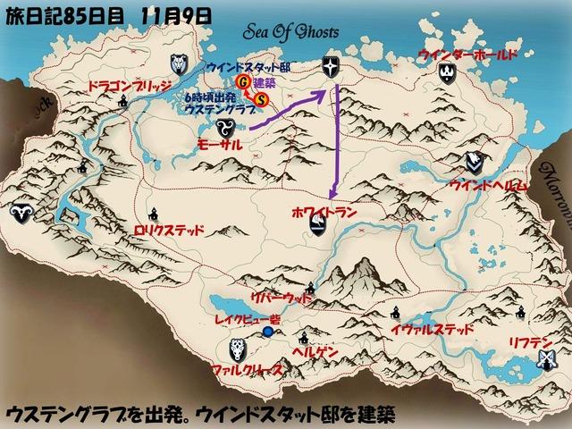 スライド87.JPG