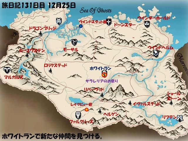 スライド133.JPG