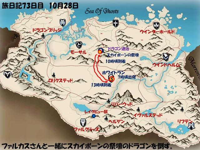 スライド75.JPG