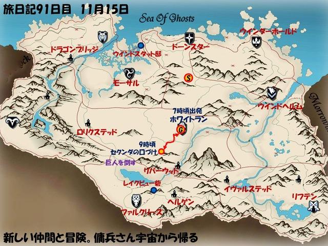 スライド93.JPG