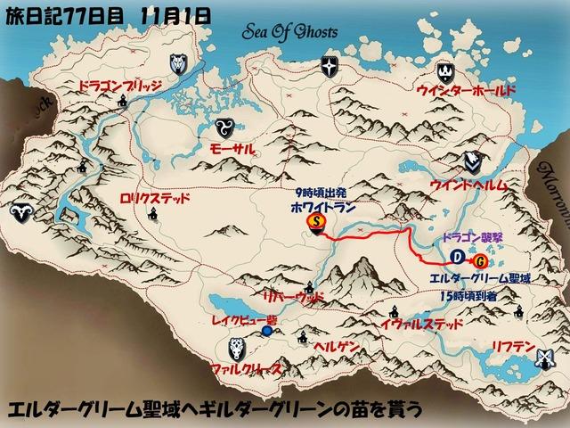 スライド79.JPG