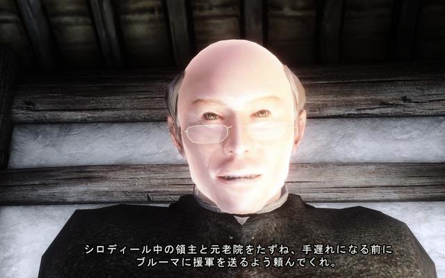 Oblivion 2017-04-01 04-30-14-03.bmp.jpg