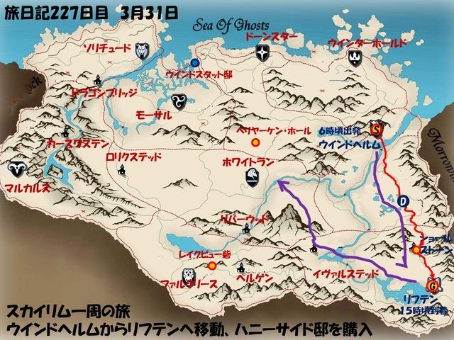 スライド214.JPG