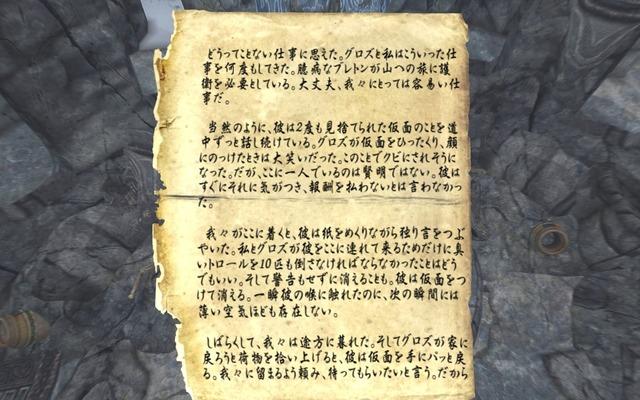 2015-07-18_00400.jpg