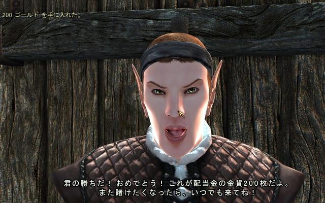 Oblivion 2016-12-27 05-12-25-92_result.jpg