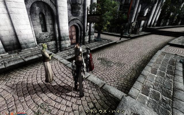 Oblivion 2017-03-15 07-12-00-43.bmp.jpg