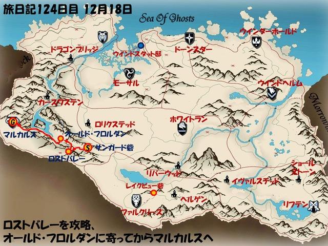 スライド126.JPG