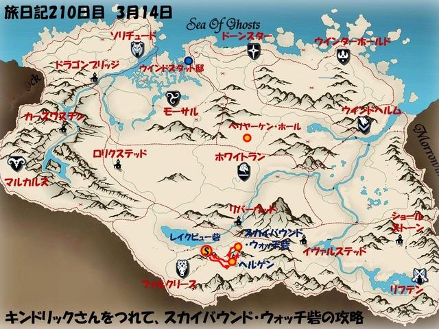 スライド199.JPG
