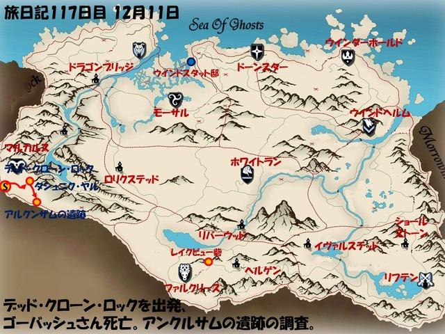 スライド119.JPG