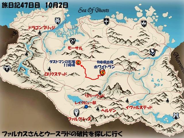 スライド49.JPG