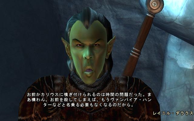 Oblivion 2017-02-16 06-39-09-42.bmp.jpg
