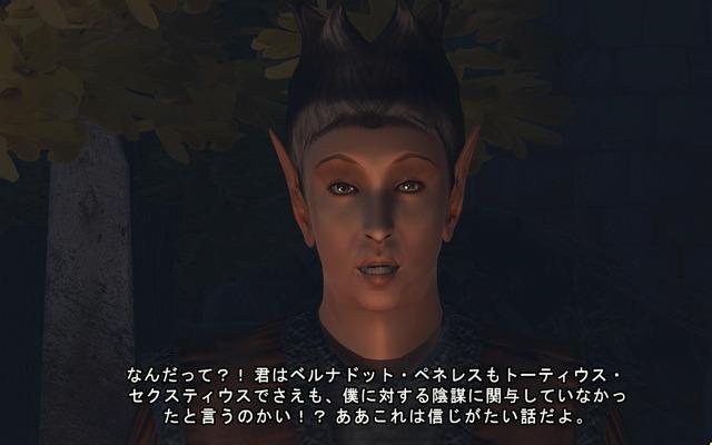 Oblivion 2017-01-04 04-40-44-66.bmp.jpg