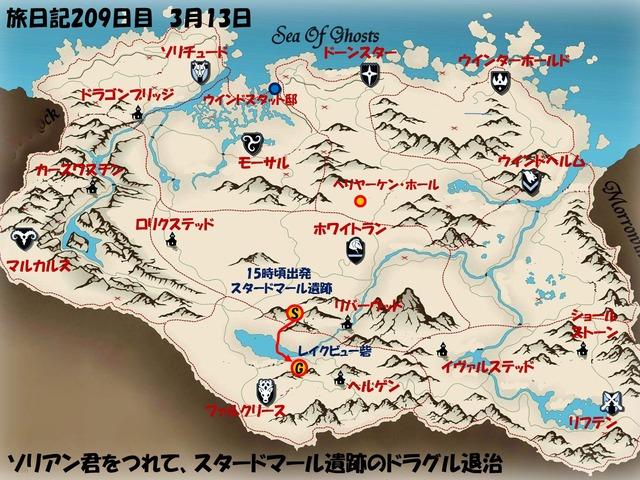 スライド198.JPG