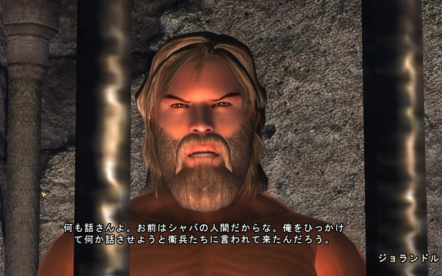 Oblivion 2017-01-15 01-09-53-94.bmp.jpg