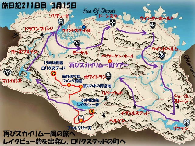 スライド200.JPG