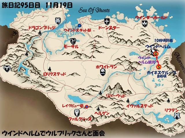スライド97.JPG