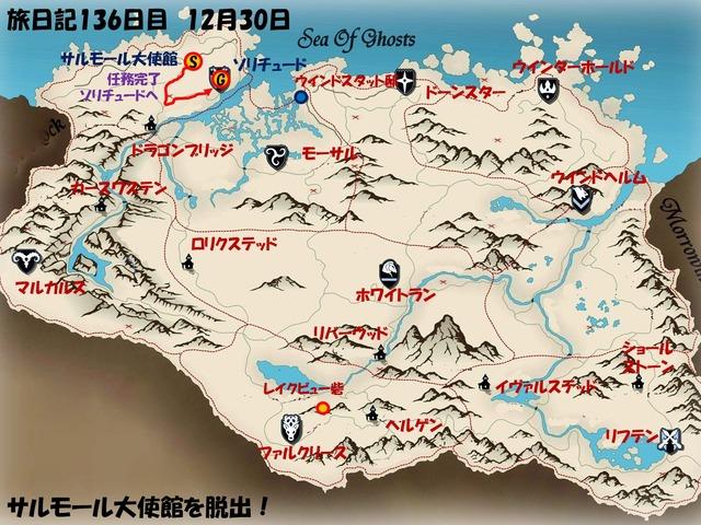 スライド139.JPG