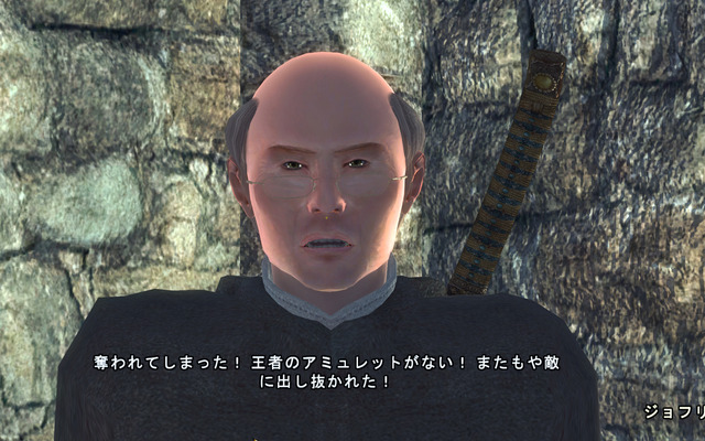 Oblivion 2017-01-07 15-44-26-63.bmp.jpg