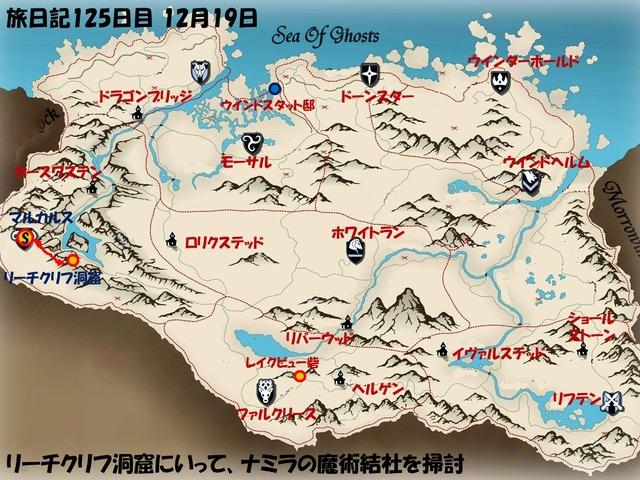 スライド127.JPG
