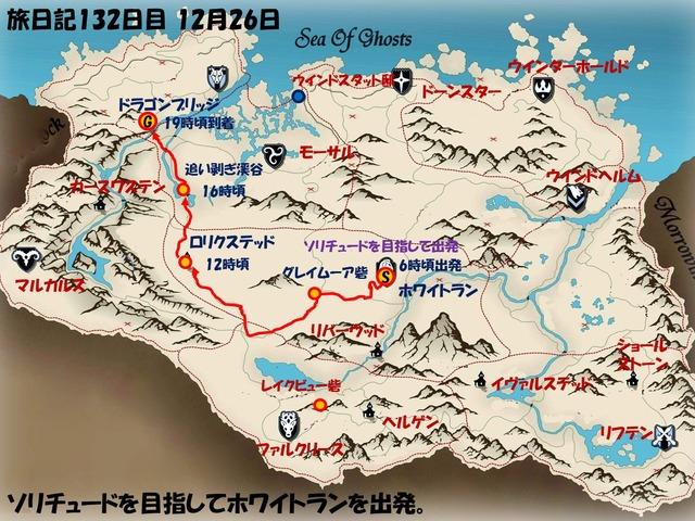 スライド134.JPG